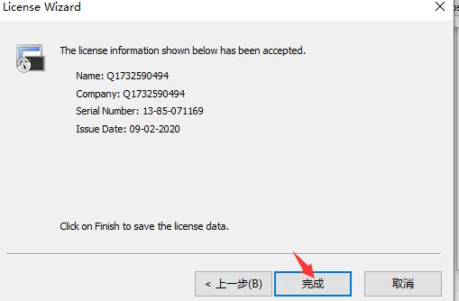Securecrt 7.1 license key serial number
